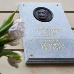 В Санкт- Петербурге открыли мемориальную доску Мариусу Петипа