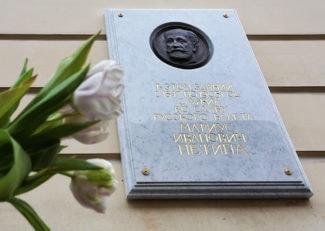 В Санкт- Петербурге открыли мемориальную доску Мариуса Петипа