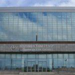 Набор артистов в балетную труппу Приморской сцены Мариинского театра