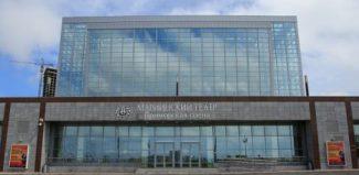 Приморская сцена Мариинского театра