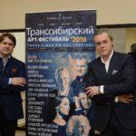 Директор фестиваля Олег Белый и Вадим Репин