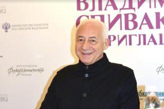 Владимир Спиваков. Фото - Екатерина Крючкова