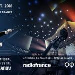 В Париже пройдет конкурс дирижеров имени Евгения Светланова