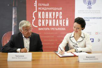 Виктор Третьяков и Елена Мироненко