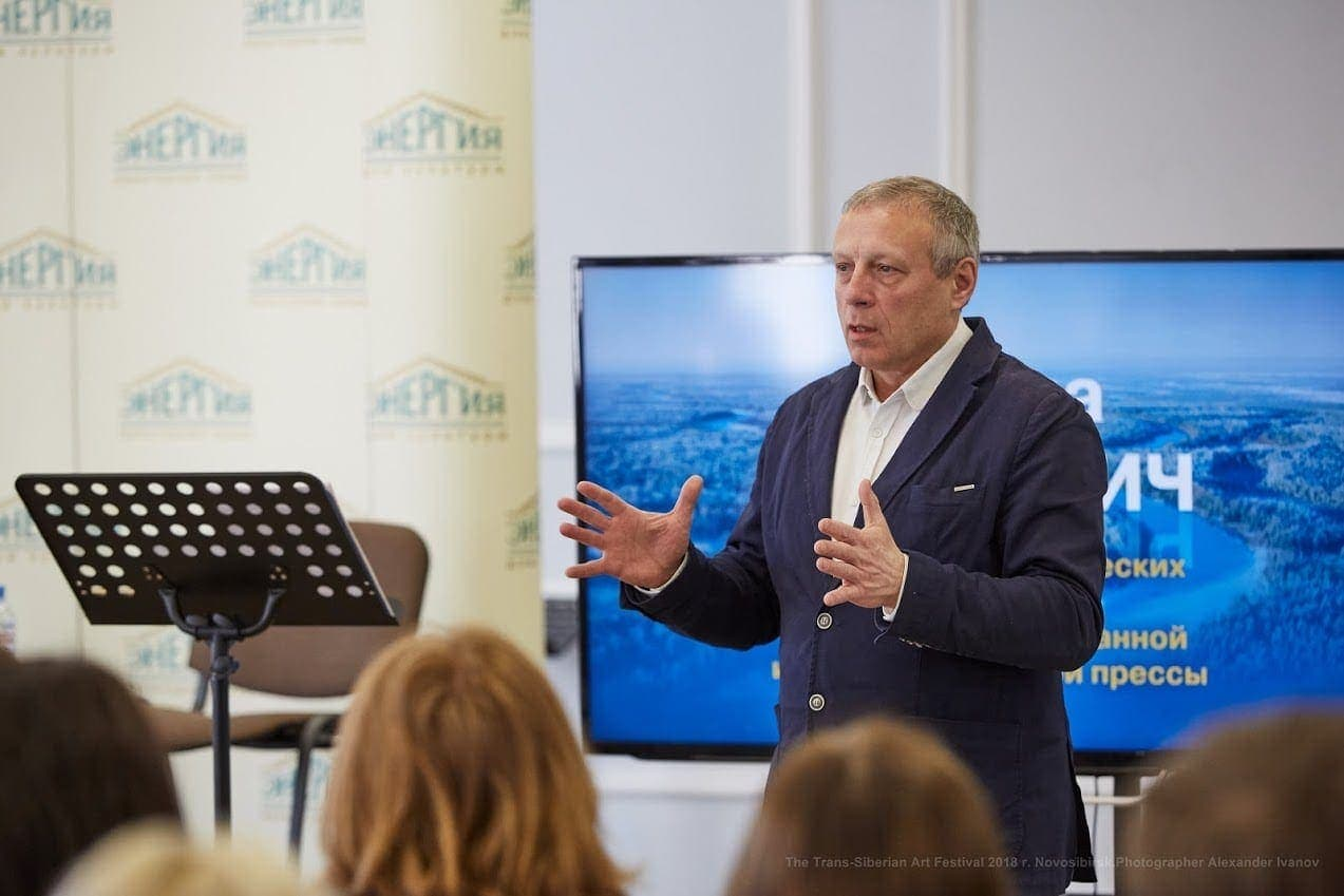 Андрей Устинов. Фото - Александр Иванов