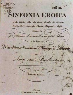 7 апреля 1805 года в Вене состоялась премьера Третьей симфонии Людвига ван Бетховена