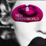 carmen 150x150 - New Opera World: мечты сбываются!