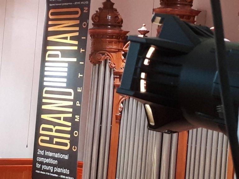 Торжественное открытиe II конкурса Grand Piano Competition