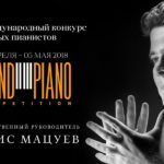 Grand Piano Competition 2018