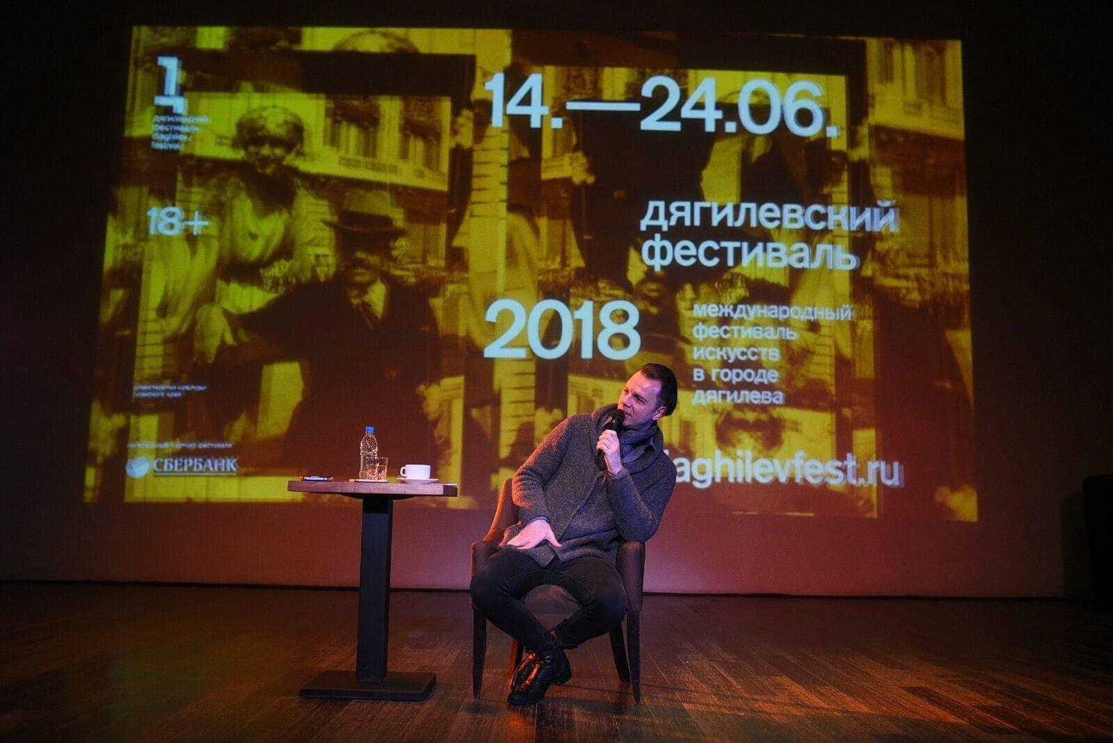 Теодор Курентзис. Фото - Никита Чунтомов