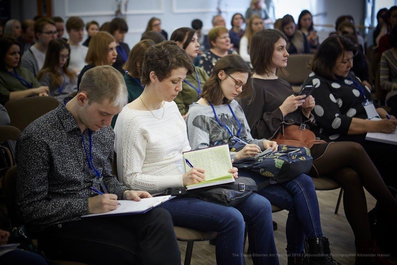 Слушатели Академии арт-журналистики Транссибирского арт-фестиваля