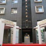 В Пекине состоялась церемония открытия Года российского балета