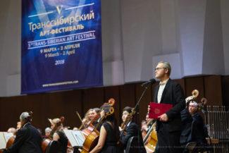 Вадим Репин. Фото - transsiberianfestival.com