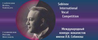 В Ярославле пройдет конкурс вокалистов имени Леонида Собинова