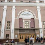 Театр Станиславского и Немировича-Данченко объявил о планах на юбилейный сезон