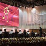 IV Международный конкурс скрипачей имени Юрия Исаевича Янкелевича