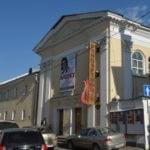 Юбилейный фестиваль Башмета в Ярославле объявил программу