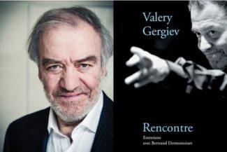 Книга Валерия Гергиева «Встреча»