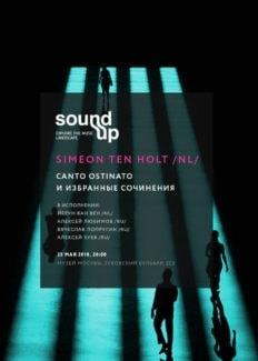 «Canto Ostinato» Симеона тен Хольта