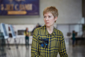 Екатерина Бирюкова. Фото - Александр Иванов