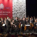 Оркестр Мариинского театра дал на Пасхальном фестивале около полусотни концертов в трёх десятках российских городов