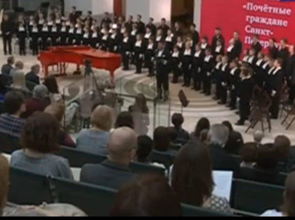 Музыкальный вечер, посвященный 65-летию Валерия Гергиева