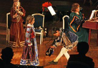 «Дети в мире старинной музыки»