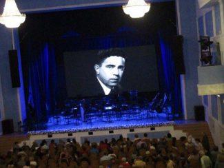 Завершился IV Международный конкурс виолнчелистов имени Святослава Кнушевицкого