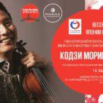 Торжественное открытие V фестиваля «Таланты содружества» на сцене театра «Новая опера»