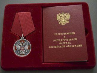 Президент России подписал указ о награждении деятелей культуры государственными наградами
