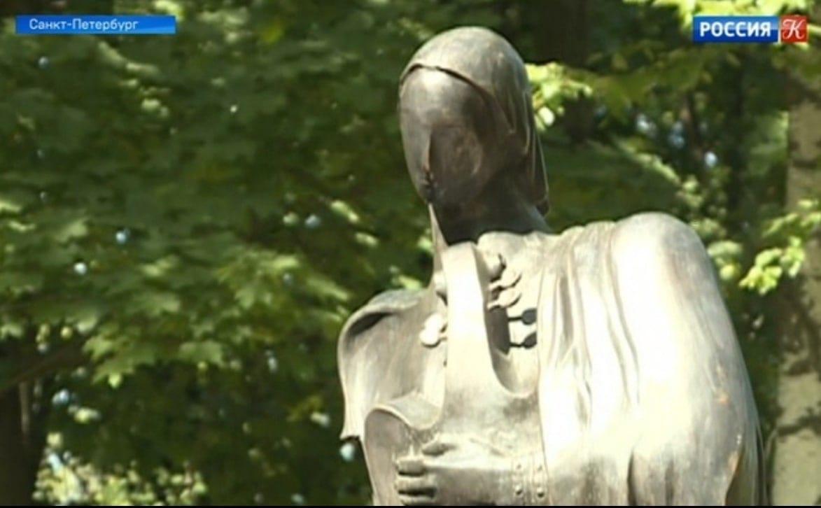 В Санкт-Петербурге открыли памятник Анатолию Никитину