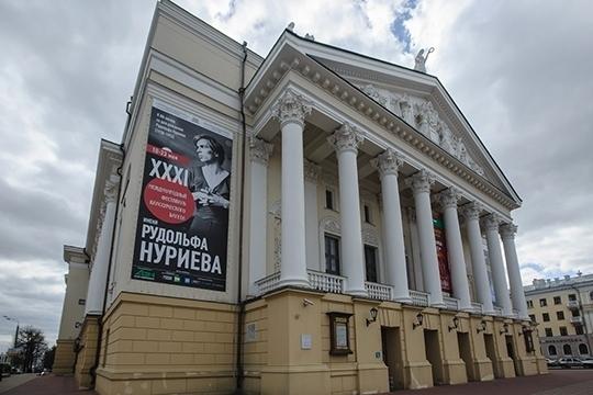 В Казани стартовал Международный фестиваль классического балета имени Рудольфа Нуриева
