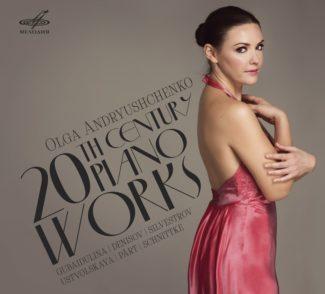 Ольга Андрющенко. Фортепианная музыка ХХ века