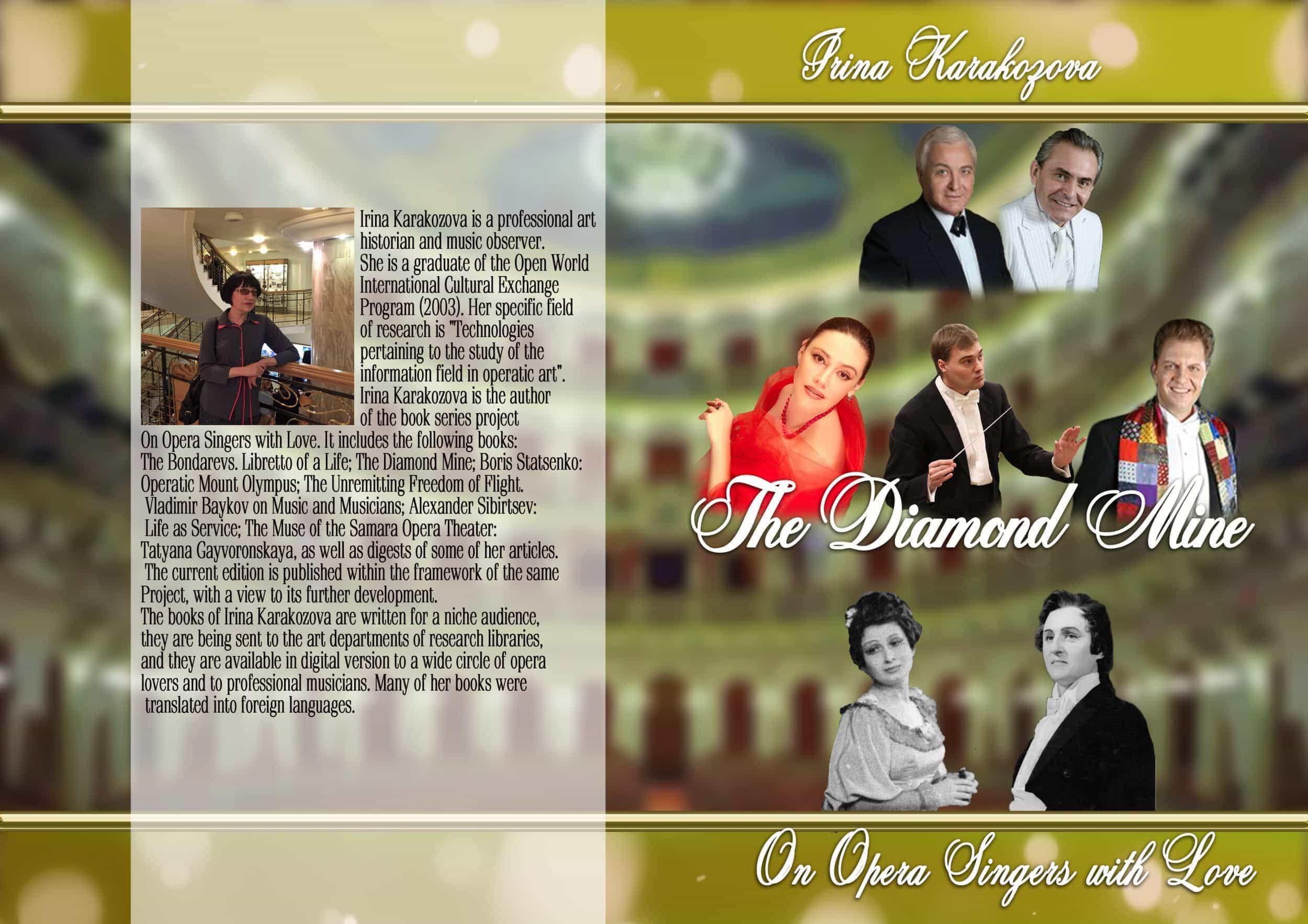 Книга Ирины КаракозовойThe Diamond Mine. On Opera Singers with Love