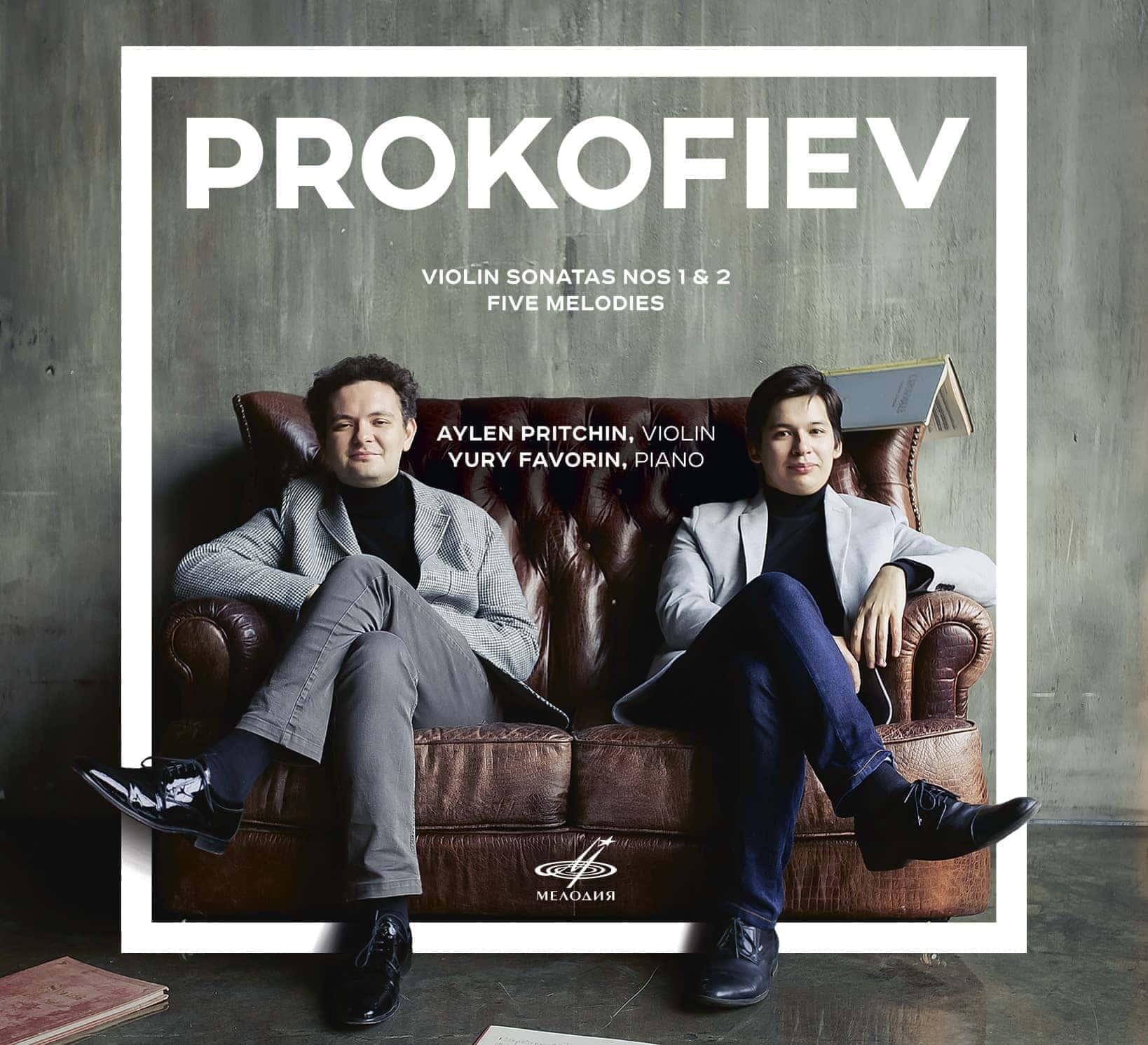 Айлен Притчин, Юрий Фаворин. «Prokofiev»