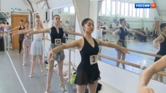 В Москве прошел очередной этап отбора молодых танцовщиков