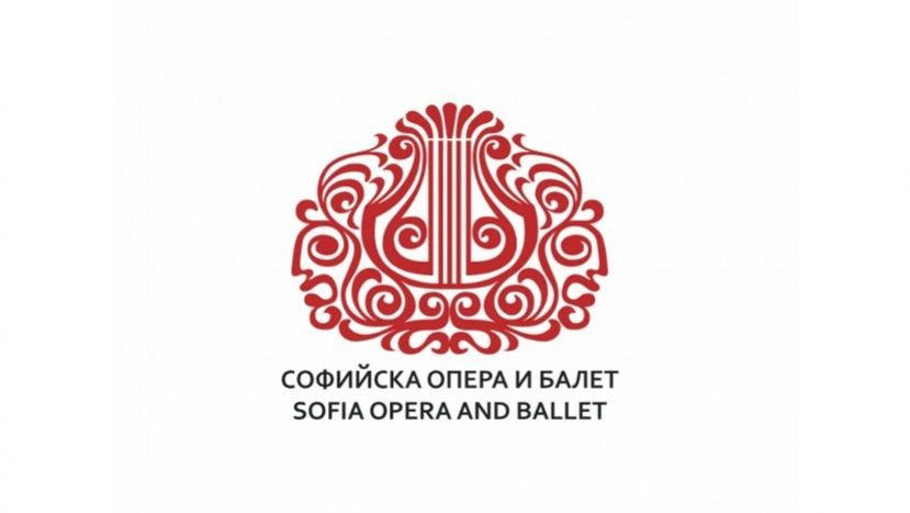 Софийский театр оперы и балета