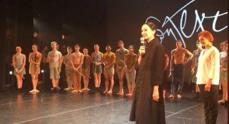 Первый день фестиваля Context. Diana Vishneva. Фото - Инстаграмм Дианы Вишневой