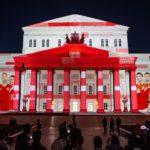 Солисты и Симфонический оркестр Большого театра выступят под открытым небом