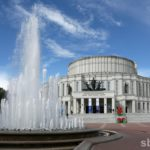 Большой театр Республики Беларусь
