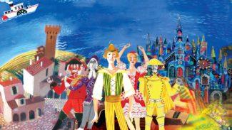 """Балет-сказка """"Чиполлино"""" возвращается на сцену Кремлевского дворца"""