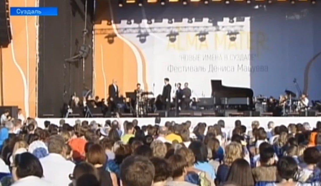 Музыкальный фестиваль «Alma Mater»