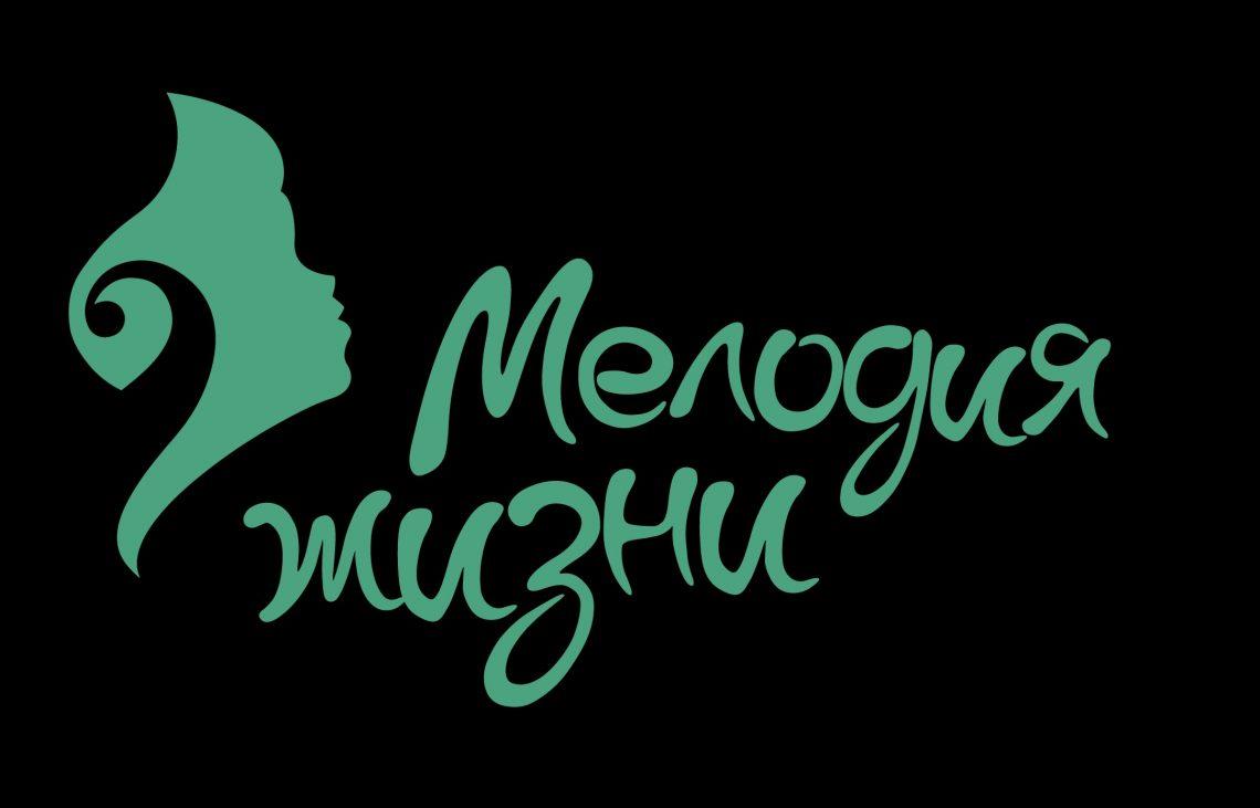 """В Центре Культуры и Искусства """"Меридиан"""" пройдёт фестиваль #МелодияЖизни2018"""