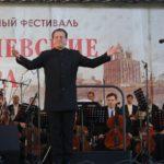Сергей Оселков