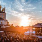 Гала-концерт итальянской оперной музыки в Плёсе