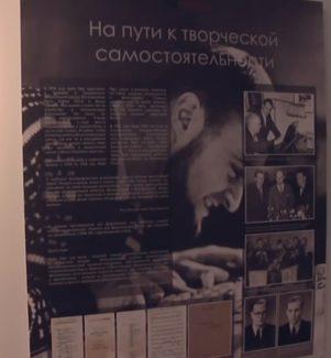 В Москве открылась выставка об Арво Пярте
