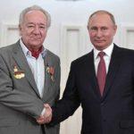 В Кремле прошла церемония вручения Госпремии России