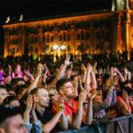 В Екатеринбурге пройдет четвертая «Уральская ночь музыки»