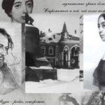 В Орле показали пьесу, написанную Полиной Виардо и Иваном Тургеневым