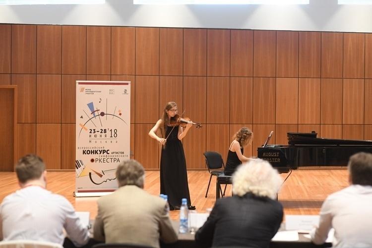 Всероссийский конкурс артистов симфонического оркестра. Фото - Московская филармония